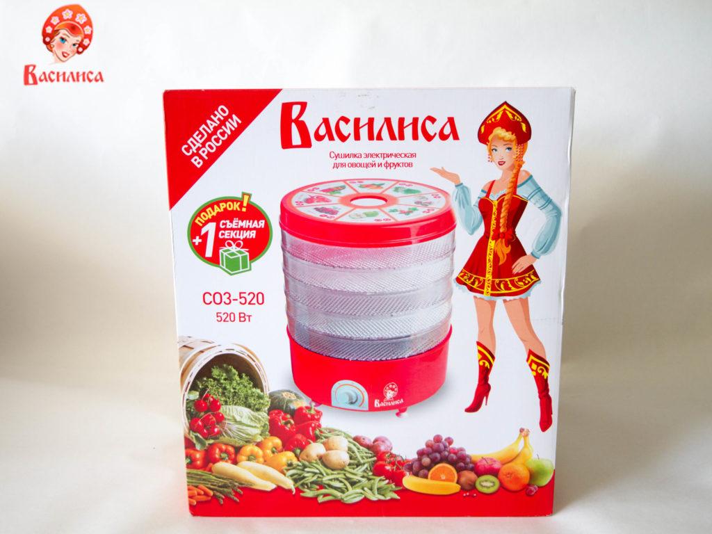 Сушка Василиса СО3-520 520Вт