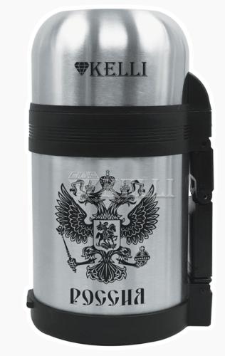 Термос KELLI KL-0909 0.6 л