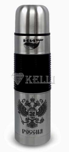 Термос KELLI KL-0936 0.5 л