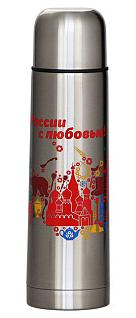 Термос Забава РК-0501M 0.5 л