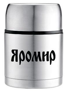 Термос Яромир ЯР-2042М 0.7 л
