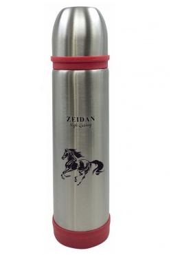 Термос Zeidan Z-9037 0.75 л