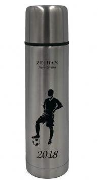 Термос Zeidan Z-9058 0.75 л