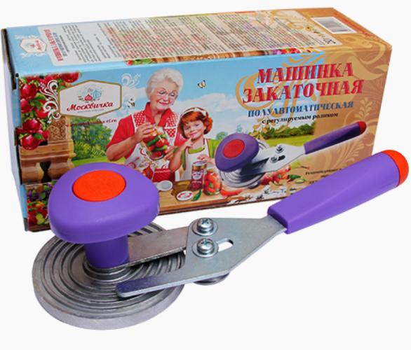 Закаточная машинка «Москвичка»