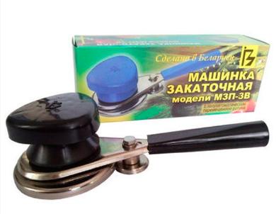 Закаточная машинка «МЗП-3В»