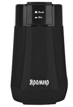 Кофемолка Яромир ЯР-501