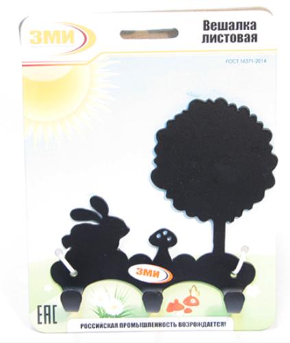 Вешалка ЗМИ листовая ВН307 Черная Полянка