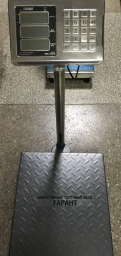 Весы Комфорт ВПН-300К2