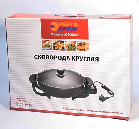 Электросковорода Энергопром ОР2004