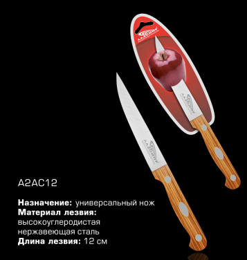 Нож Ладомир А2АС12