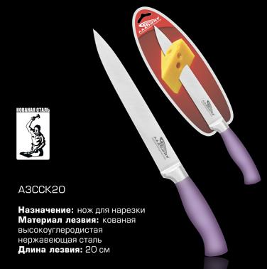 Нож Ладомир А3ССК20