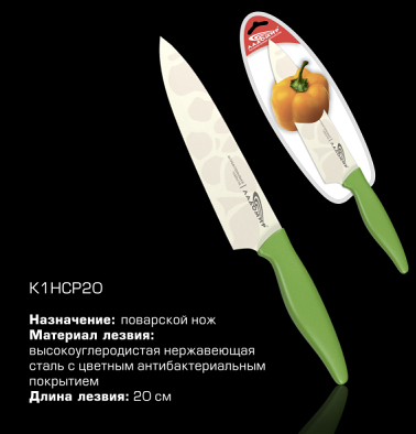 Нож Ладомир К1НСР20