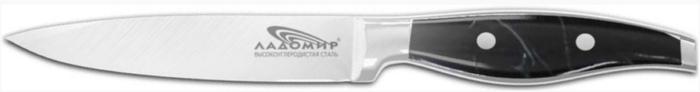 Нож Ладомир С1АСК12