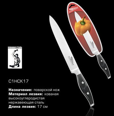 Нож Ладомир С1НСК17